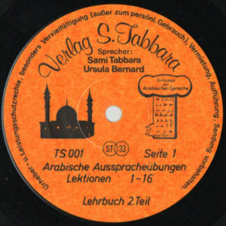 Sami Tabbara, Ursula Bernard - Arabische Sprachplatte · Ausspracheübungen (10