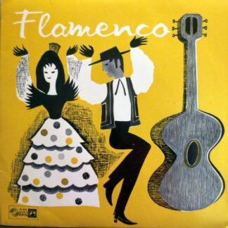 Pepe De Almeria Und Sein Ensemble - Flamenco Zigeuner (7