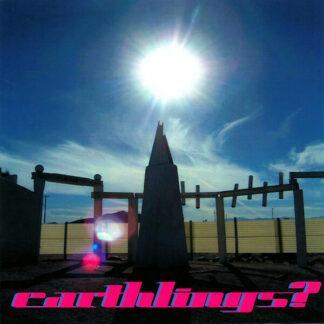 Earthlings? - Individual Sky Cruiser Theory (7