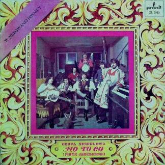 Grupa Skifflowa No To Co* I Piotr Janczerski - W Murowanej Piwnicy (LP, Album, Mono, Red)