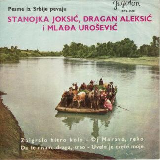 Stanojka Joksić, Dragan Aleksić (2) i Mlađa Urošević - Zaigralo Hitro Kolo (7