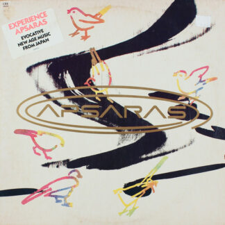 Apsaras - Apsaras (LP, Album)
