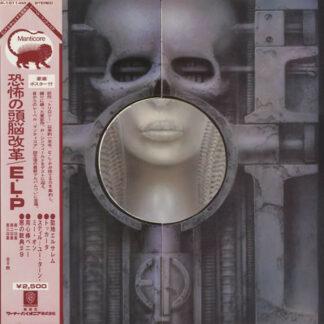 Emerson, Lake & Palmer - Brain Salad Surgery (LP, Album, RE, Tri)