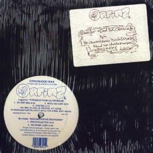 Orfinz - Straight From Da Orfinage / Neighborhood Dickriders (12