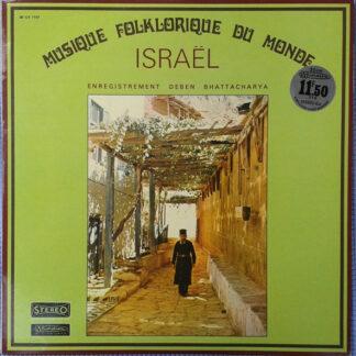 Deben Bhattacharya - Israel (LP, RE)