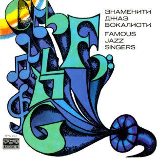 Various - Famous Jazz Singers (LP, Comp, Blu)