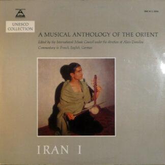 Various - Iran I (LP)